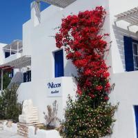 Nicos Studios & Apartments, hotel en Logaras