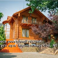 Villa PRINCE