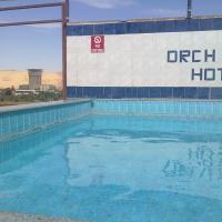 Orchida St. George Hotel, отель в Асуане