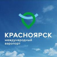 Аэропорт Емельяново Хостел, отель рядом с аэропортом Международный аэропорт Красноярск - KJA в Емельянове