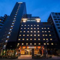 APA Hotel & Resort Nishishinjuku-Gochome-Eki Tower, отель в Токио