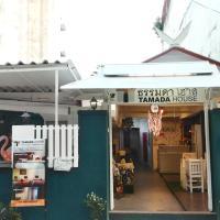 Tamada House