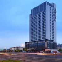 Ueasy Hotel (Nanning Lang Dong Branch)