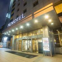 Novotel Екатеринбург Центр, отель в Екатеринбурге