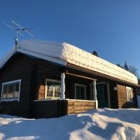 Vasa Ski Lodge