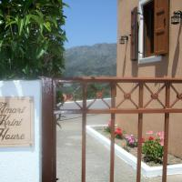 Amari Krini House, hotel in Amárion