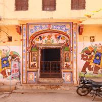 Haveli Uma Megh Tourist Guest House, hotel in Būndi