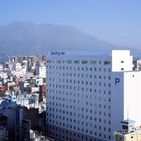 Sun Days Inn Kagoshima, hotel in Kagoshima