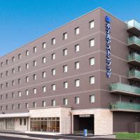 Hotel Aston Plaza Himeji, hotel in Himeji