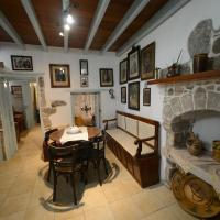 Old Traditional House