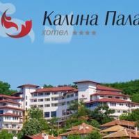 Хотел Калина Палас, хотел в Трявна