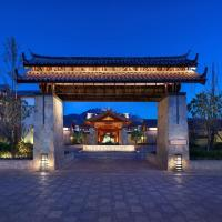 Jinmao Hotel Lijiang, the Unbound Collection by Hyatt、麗江市のホテル