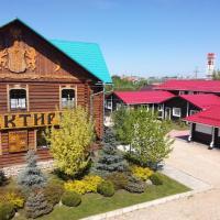 База отдыха Reef, отель в Торжке