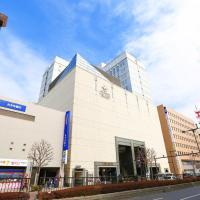 우츠노미야에 위치한 호텔 Utsunomiya Tobu Hotel Grande