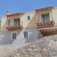 Petrino, hotel sa Ioannina