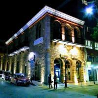Chios City Inn, отель в Хиосе