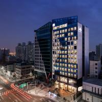 ザ ステート スンユ、ソウルのホテル