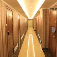 Hanshi Hotel Yanji, отель в городе Yanji