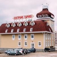 Vokzal Kostroma Syrnaya, hotel u gradu Kostroma