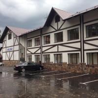 Avalman Hotel
