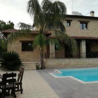 Valencia Grove Villa, отель в городе Милиу