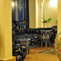 Al Alba, hotel en Asilah