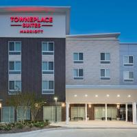 TownePlace Suites by Marriott Baton Rouge Port Allen