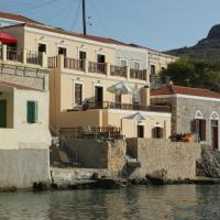 Villa Amalia, ξενοδοχείο στη Χάλκη