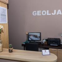 B&B Geolja, отель в городе Джоя-Тауро