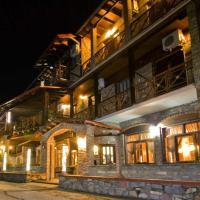 Hotel Παραδοσιακο, хотел в Като Лутраки