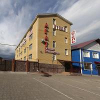 Hotel Agat, отель в Тюмени