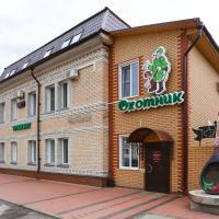 Mini-Hotel Tranzit, отель в Сасове