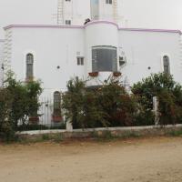 Rawnaq Al Hada Aparthotel - Al Taif, Al Hada, hotel in Al Hada