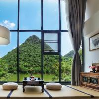 HeShe Hotel, hotel in Guilin