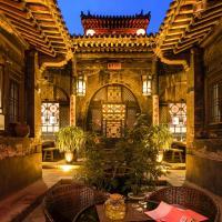 Hui Yi Courtyard