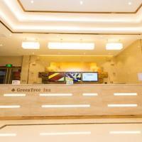 GreenTree Inn Shijiazhuang Xinji City Shifu Street Express Hotel, отель в городе Fanjiazhuang