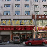 Dancheng Yijia Boutique Hotel
