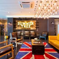 Summer Tree Hotel Penang, hotel in George Town
