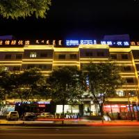 Jinyi Hotel (Hohhot Inner Mongolia International Convention and Exhibition Centre)