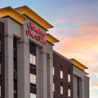 Hampton Inn & Suites St. George, hotel v destinaci St. George