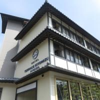 Terrace Kiyomizu Kyoto, hotel in Higashiyama Ward, Kyoto