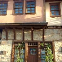 Oikia Alexandrou Traditional Inn, отель в городе Арнея