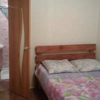 Гостиный Дворъ, отель в Гремячинске