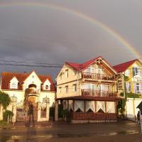 Racu, отель в городе Komrat