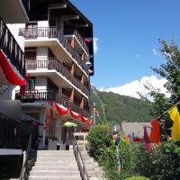 Village vacances Le Savoy, hotel in Le Grand-Bornand