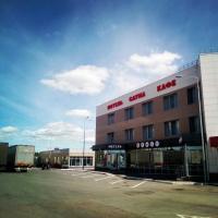 Motel Ilikom