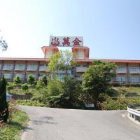 Wan Jin Hot Spring, hotel in Wanli District