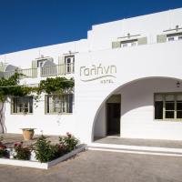 Hotel Galini Sifnos, hotel in Apollonia