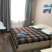 Inn Severnaya, отель в Ставрополе