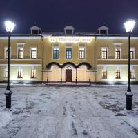 Отель Рождественский, отель в Ростове